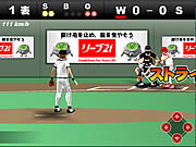 Baseball Stadium Game Online